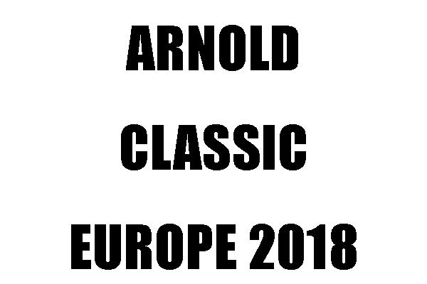2018年アーノルド・クラシック・ヨーロッパ開催