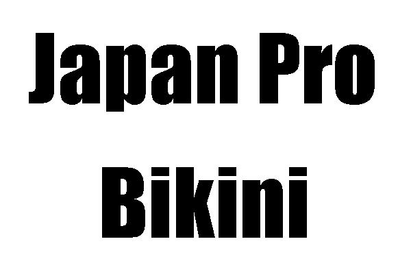 JapanProビキニの出場選手