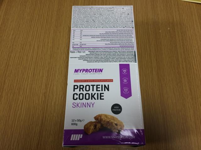 マイプロテインのリーンクッキーを食べてみた