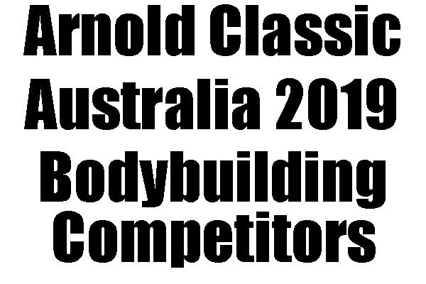 アーノルドクラシックオーストラリア2019ボディビル出場選手紹介